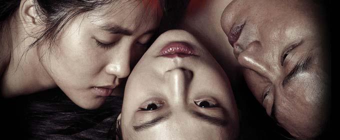 Сексуальные служанки фильм