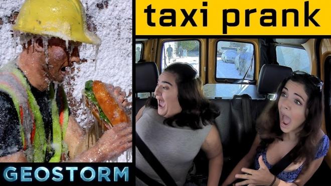 Пранк в такси в честь выхода фильма «Геошторм»